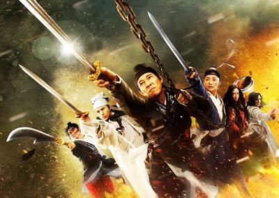 ドラゴンゲート 空飛ぶ剣と幻の秘宝 メインイメージ
