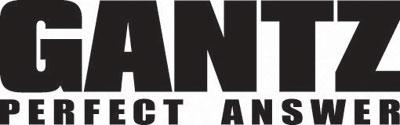 GANTZ PERFECT ANSWER メインイメージ